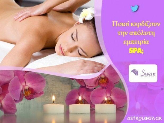 Ποιοί κερδίζουν την απόλυτη εμπειρία spa;