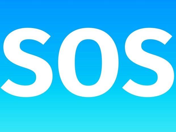 Τα SOS της εβδομάδας, από 12/12 έως 18/12
