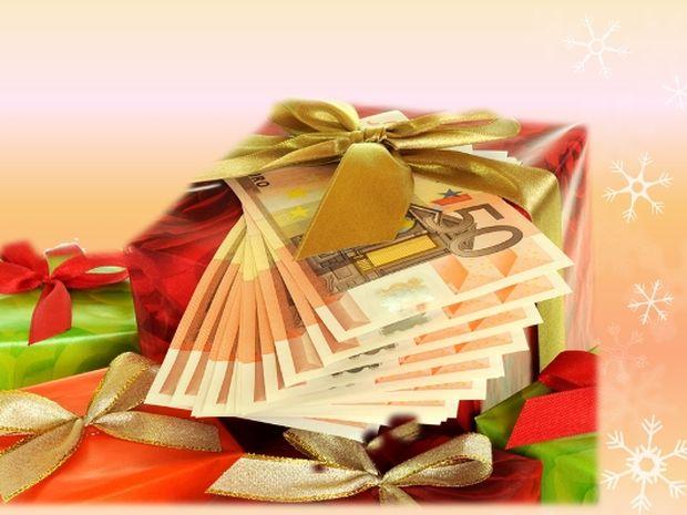 Οικονομικές προβλέψεις, από 15 έως 17 Δεκεμβρίου