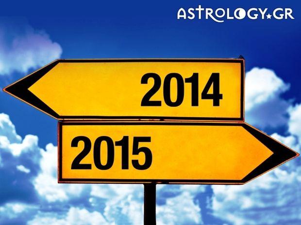 Αστρολογικές επιτυχίες 2014: Οι προβλέψεις του Karl Heinz Ottinger