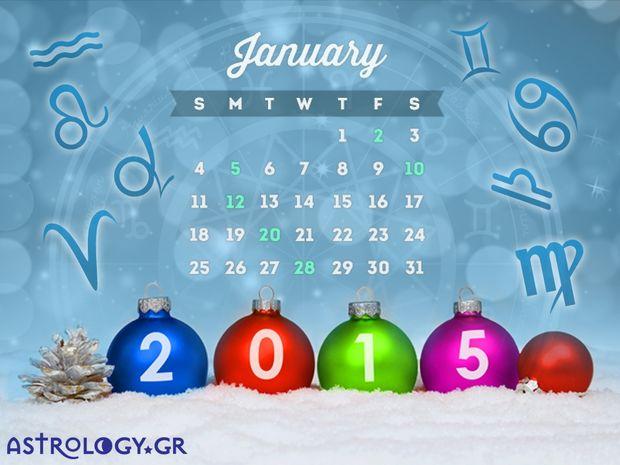 Ποιά ζώδια έχουν σημαντικές ημερομηνίες τον Ιανουάριο;