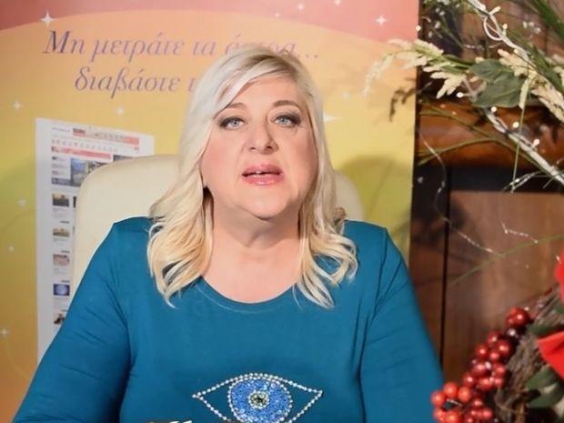 Οι προβλέψεις της εβδομάδας 5/1 έως 11/1 σε video, από τη Μπέλλα Κυδωνάκη