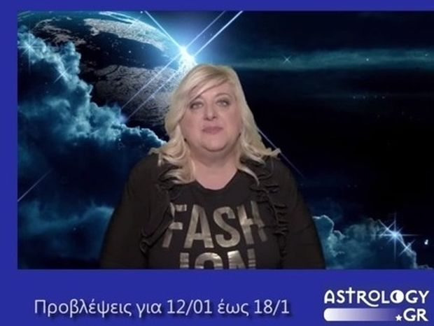 Οι προβλέψεις της εβδομάδας 12/1 έως 18/1 σε video, από τη Μπέλλα Κυδωνάκη