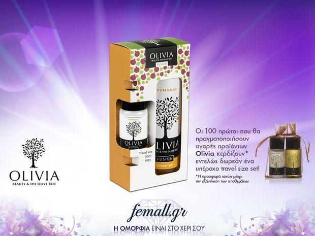 Το προϊόν της ημέρας από το femall.gr