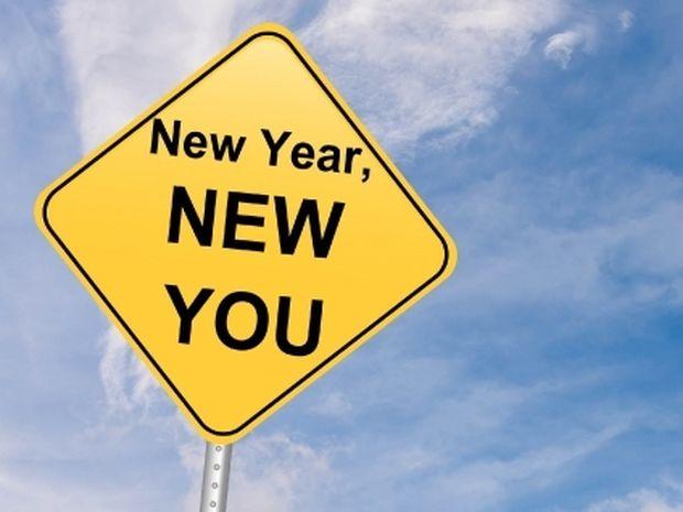 Το Τοp 15 των στόχων μας για τη νέα χρονιά