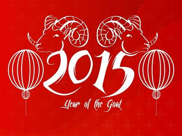 Η χρονιά του προβάτου: Κινέζικη Αστρολογία, Ετήσιες Προβλέψεις 2015