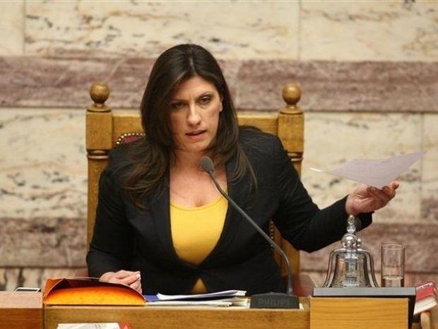 Αστρολογική επικαιρότητα 25/2: «Κακός χαμός» στη Βουλή με την άρση ασυλίας του Άδωνη