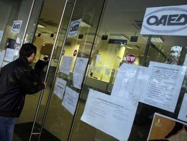 ΟΑΕΔ: Από σήμερα οι αιτήσεις για τα δωρεάν μαθήματα πληροφορικής