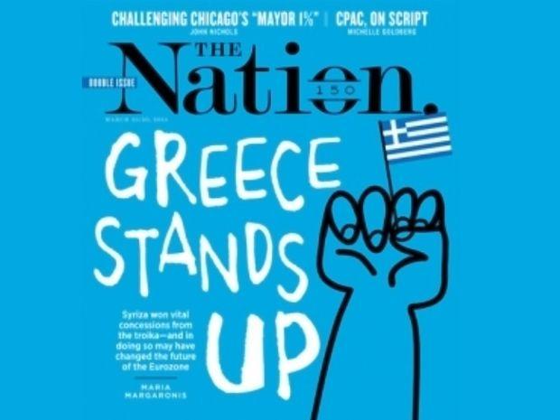 Αστρολογική επικαιρότητα 10/3: Η ελληνική σημαία στο εξώφυλλο του «The Nation» - Διθυραμβικά σχόλια