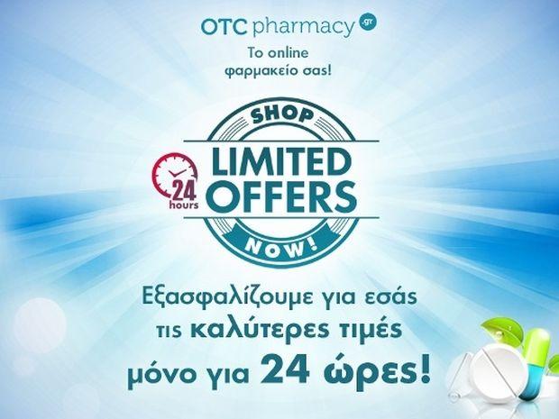 Μεγάλες προσφορές για 24 ώρες στο otcpharmacy.gr