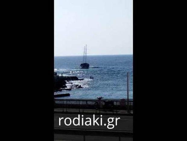 Τραγωδία στη Ρόδο: Ναύαγιο με τρεις νεκρούς νεκρούς μετανάστες (video)