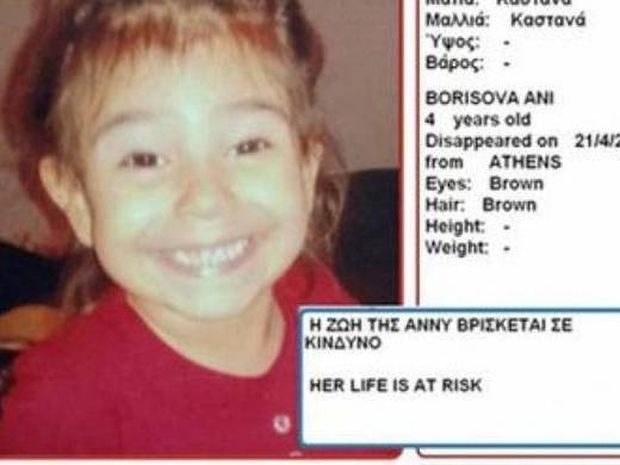 Συνελήφθη ο πατέρας της Άννυ ως ύποπτος για τη δολοφονία της