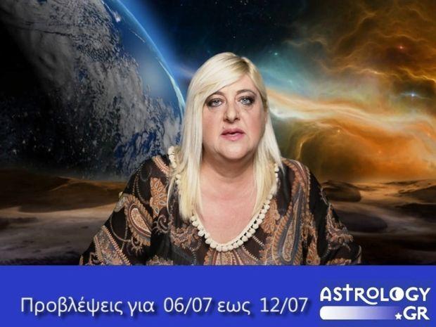 Οι προβλέψεις της εβδομάδας 6/7 - 12/7 σε video, από τη Μπέλλα Κυδωνάκη