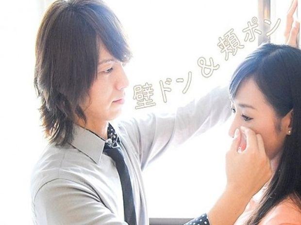 Νέα μόδα: Πληρώνουν όμορφους άνδρες για να κλάψουν στην αγκαλιά τους