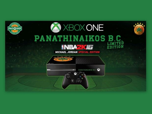 Xbox One Panathinaikos BC Limited Edition: Τρομερό δώρο για δυνατούς παίκτες