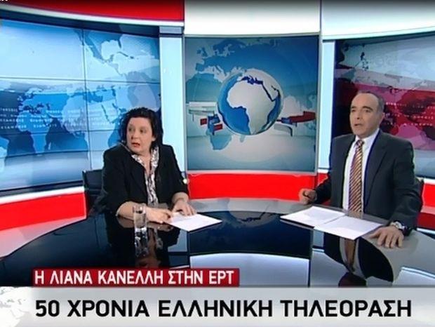 Καρέ-Καρέ η εισβολή αναρχικών στο δελτίο ειδήσεων της ΕΡΤ