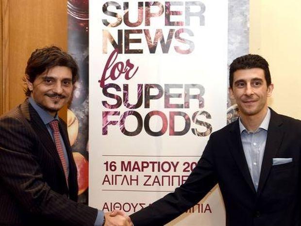 Οι Όμιλοι Γιαννακόπουλου και Παπάζογλου ενώνουν τις δυνάμεις τους στη Superfoods