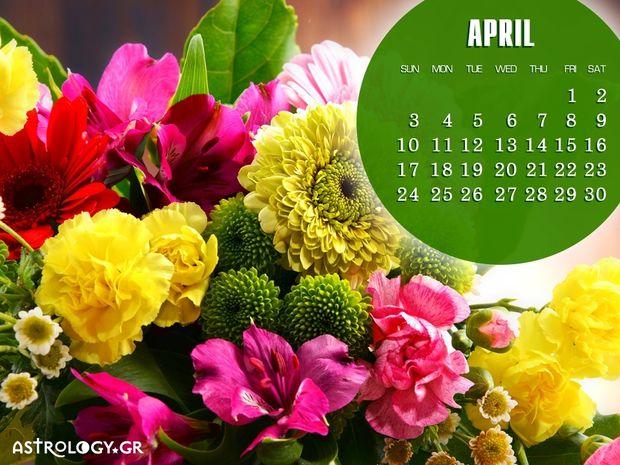 Ποια ζώδια έχουν σημαντικές ημερομηνίες τον Απρίλιο;