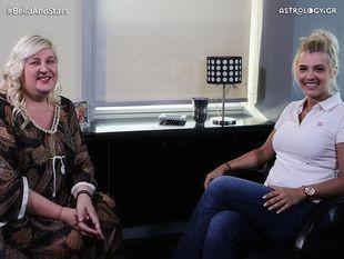 Bella&Stars: Η Λάουρα Νάργες στο Astrology.gr: «Ιδανικός άντρας για μένα είναι ο…»