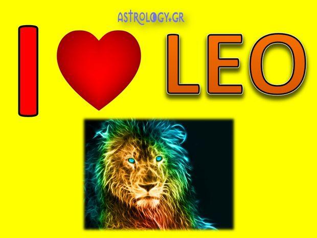 Ι Love Leo! Γιατί είναι ένας και μοναδικός!