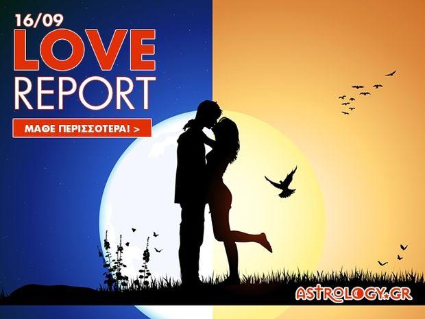 Πανσέληνος - Έκλειψη Σεπτεμβρίου: Προβλέψεις για τα ερωτικά και τις σχέσεις σου