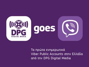 Τα πρώτα ενημερωτικά Viber Public Accounts στην Ελλάδα από την DPG Digital Media