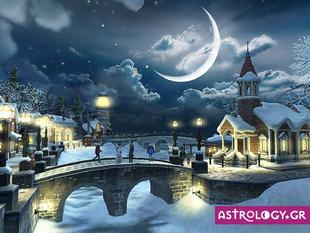 Νέα Σελήνη Δεκεμβρίου στον Αιγόκερω: Πώς θα επηρεάσει τα 12 ζώδια;