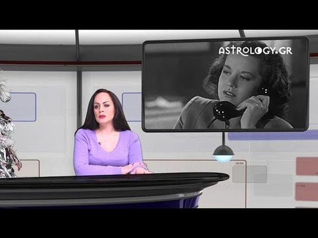 Τι είδε ο Μάγος: Η πορεία της γυναικείας χειραφέτησης