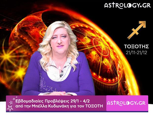 Τοξότης: Οι προβλέψεις της εβδομάδας 29/01 - 04/02 σε video, από τη Μπέλλα Κυδωνάκη