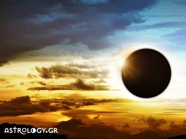 Η «τρομερή» Ηλιακή Έκλειψη της 26ης Φεβρουαρίου