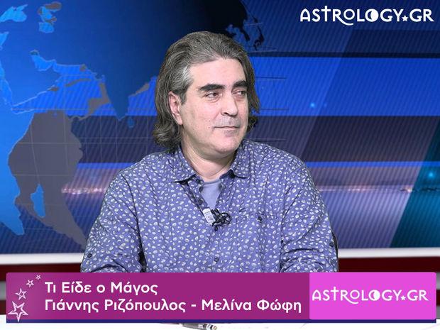Τι είδε ο Μάγος: Οι «πατριωτικές» πολιτικές δυνάμεις στην Ελλάδα