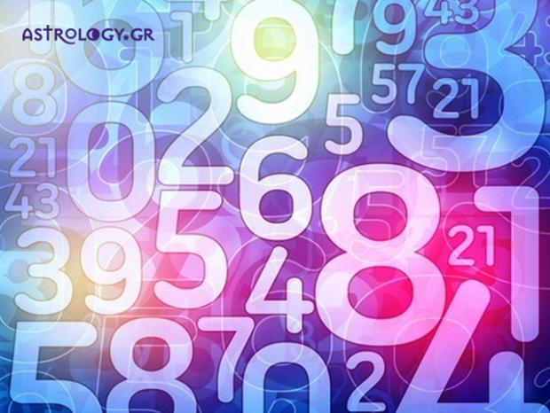 Αριθμολογία: Αυτές είναι οι μέρες του μήνα που η τύχη είναι με το μέρος σου!