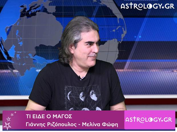 Τι είδε ο Μάγος: Τι λένε τα άστρα για τους... εξωγήινους;