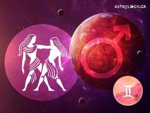 Ο Άρης στους Διδύμους: Προβλέψεις για τους Διδύμους