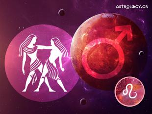Ο Άρης στους Διδύμους: Προβλέψεις για τον Λέοντα