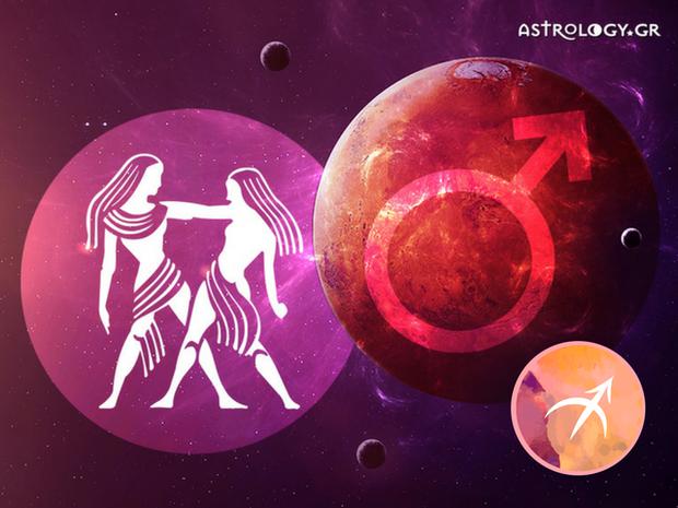 Ο Άρης στους Διδύμους: Προβλέψεις για τον Τοξότη