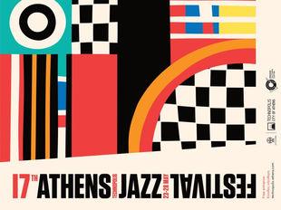 17ο Athens Technopolis Jazz Festival: 5+1 μέρες jazz εμπειρίας