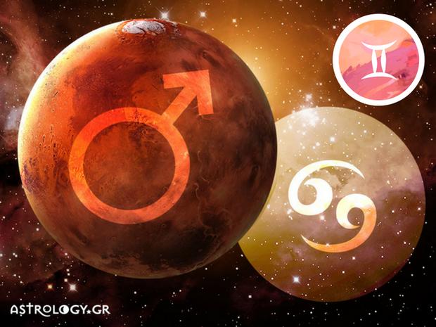 Ο Άρης στον Καρκίνο: Προβλέψεις για τους Διδύμους