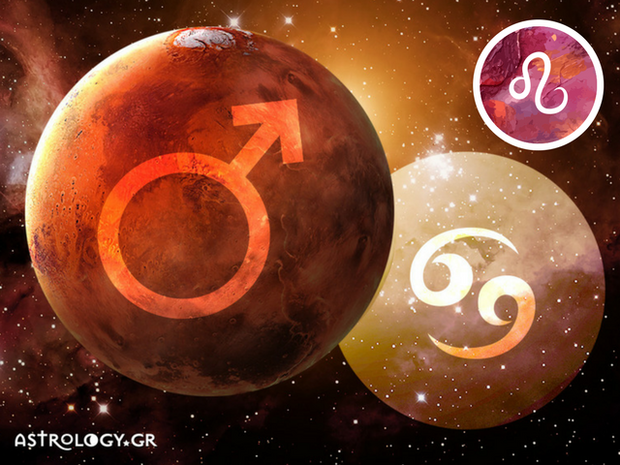 Ο Άρης στον Καρκίνο: Προβλέψεις για τον Λέοντα