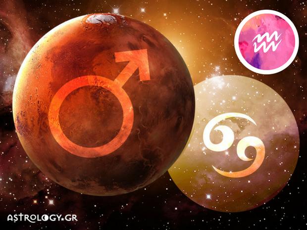 Ο Άρης στον Καρκίνο: Προβλέψεις για τον Υδροχόο