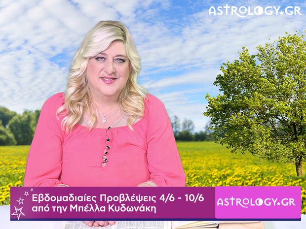 Οι προβλέψεις της εβδομάδας 04/06 - 10/06 σε video, από τη Μπέλλα Κυδωνάκη