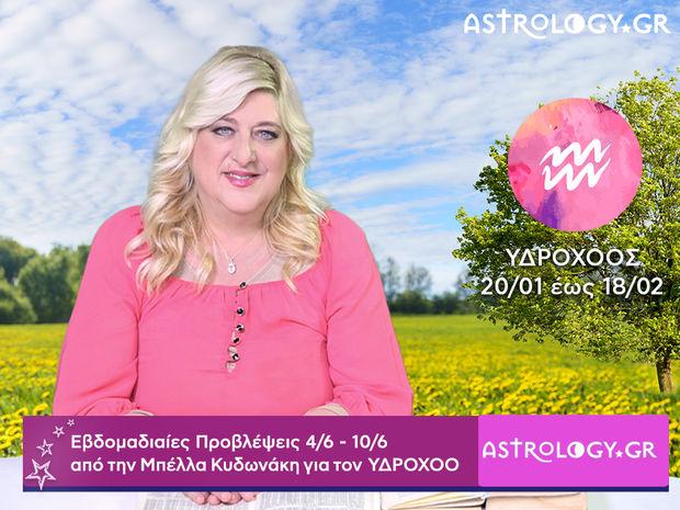Υδροχόος: Οι προβλέψεις της εβδομάδας 04/06 - 10/06 σε video, από τη Μπέλλα Κυδωνάκη