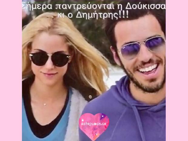 Δούκισσα Νομικού και Δημήτρης Θεοδωρίδης: Να ζήσετε!
