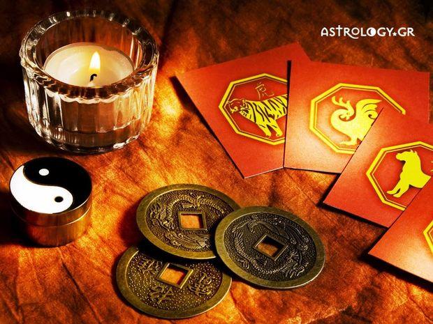 Κινέζικη Αστρολογία: Ποιοι είναι οι τυχεροί σου μήνες;
