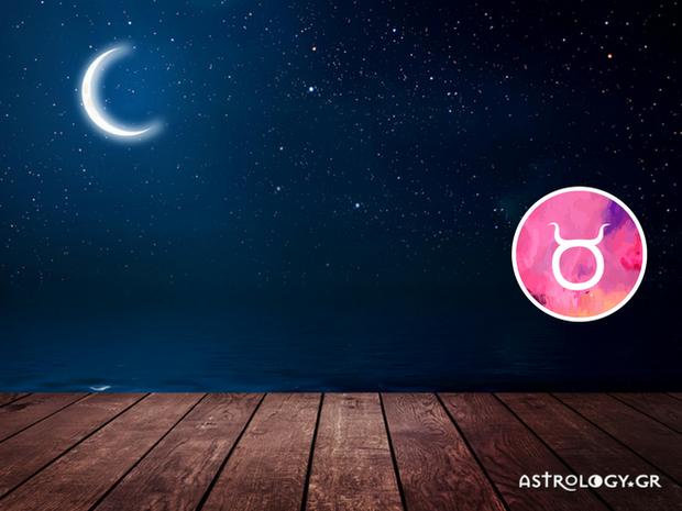 Ταύρος: Προβλέψεις Νέας Σελήνης Ιουνίου στον Καρκίνο