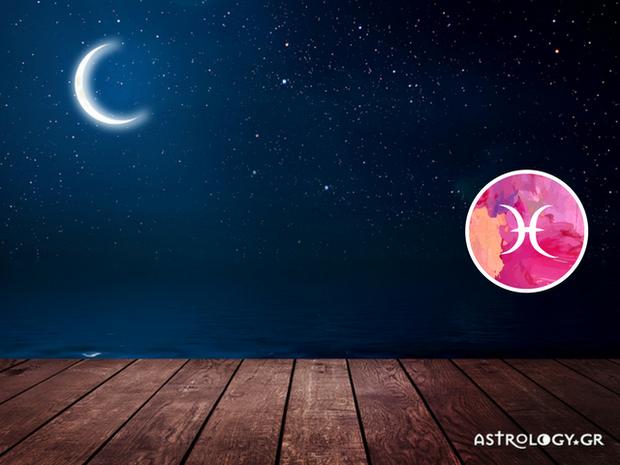 Ιχθύες: Προβλέψεις Νέας Σελήνης Ιουνίου στον Καρκίνο