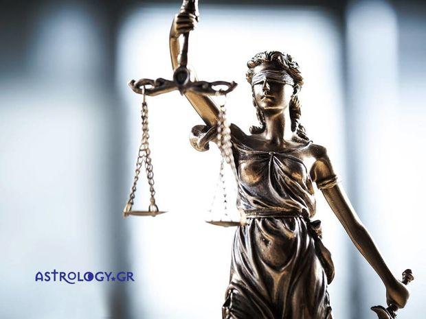 Πλησιάζει η ώρα των δικαστών; Τι λένε τα άστρα;