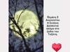 Ζώδια Σήμερα 03/08: Η Σελήνη στο ζώδιο του Τοξότη