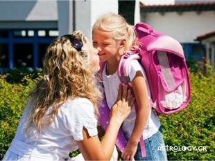 Back to School: Πώς αντιδρά η κάθε μαμά όταν το παιδί της πηγαίνει για πρώτη μέρα σχολείο!