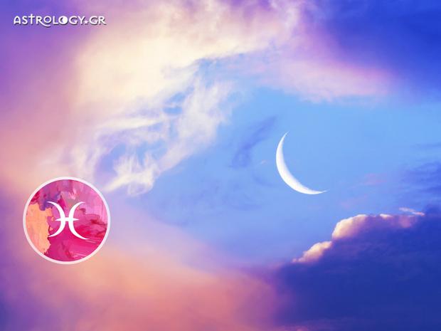 Ιχθύες: Πρόβλεψη Νέας Σελήνης Σεπτεμβρίου στην Παρθένο